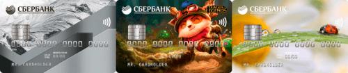 Изображение - Что значит дебетовая карта сбербанка klassicheskie-1