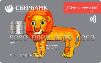 Изображение - Что значит дебетовая карта сбербанка platinovaya