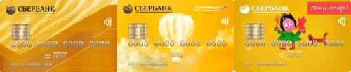 Изображение - Что значит дебетовая карта сбербанка zolotye