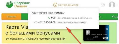 kontakt_centr